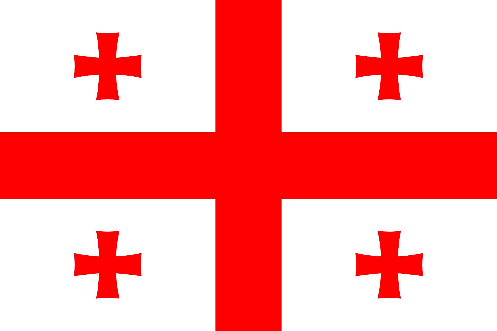 Georgia banderas de pa ses for Georgia fotos